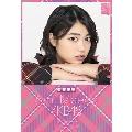 前田亜美 AKB48 2015 卓上カレンダー