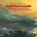 リムスキー=コルサコフ:交響組曲「シェエラザード」