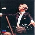 ドヴォルザーク: 交響曲 第8番, 第9番 「新世界より」<タワーレコード限定>