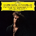 ショパン: 24の前奏曲, ピアノ・ソナタ 第2番, ポロネーズ 第5番<タワーレコード限定> CD