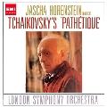 チャイコフスキー: 交響曲第6番「悲愴」, ヴァイオリン協奏曲<タワーレコード限定>
