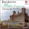 ベートーヴェン:ハ長調ミサ、コリオラン序曲、ピアノ、合唱とオーケストラのための「合唱幻想曲」