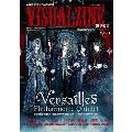 VISUALZINE 視覺樂窟 Vol.24