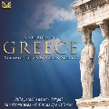 A Tribute to Greece