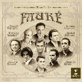 Faure: Complete Chamber Music for Strings and Piano<限定盤>