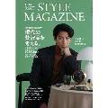 AERA STYLE MAGAZINE (アエラスタイルマガジン) Vol.48<表紙: 賀来賢人>