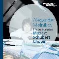 モーツァルト: ピアノ・ソナタ第14番ハ短調 K.457 他