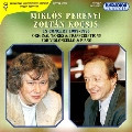Perenyi and Kocsis in Concert 1989-1995