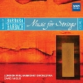 Music of Barbara Harbach Vol.7 - Music for Strings