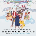 Summer Wars: Original Soundtrack