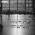 Buene: Violin Concerto, Miniatures; Wallin: Under City Skin, Appearances
