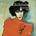 Schoenberg: Pierrot Lunaire Op.21, Suite Op.29