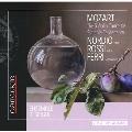 モーツァルト: ヴァイオリン協奏曲第1~5番、協奏交響曲 K364
