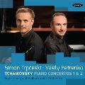 チャイコフスキー: ピアノ協奏曲第1番、第2番
