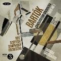 バルトーク: 管弦楽作品集 Vol.1