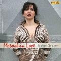 愛のモーツァルト