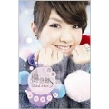 Rainie & Love ...? [2CD+Gift]