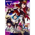 Fate/Grand Order コミックアラカルト 7