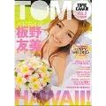 TOMOCAWAII! VOL.2 In Winter TOMOHAWAII!