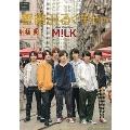 M!LKサード写真集 香港みるくチャッ