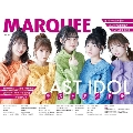 MARQUEE vol.141