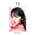 13 EMI SUZUKI