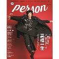 TVガイドPERSON Vol.62