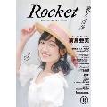 Rocket vol.18