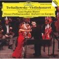 Tchaikovsky: Violin Concerto / Anne-Sophie Mutter(vn), Herbert von Karajan(cond), Vienna Philharmonic Orchestra