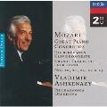 Mozart: Piano Concertos 20, 21, 23, 24 & 25 / Ashkenazy