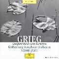 グリーグ: 管弦楽作品全集