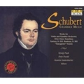 Schubert: Chamber Music