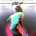 Footloose : 15th Anniversary Collector's Edition