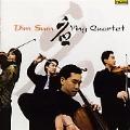 Dim Sum -Zhou Long, Chen Yi, Ge Gan-Ru, Vivian Fung, etc (5/2007) / Ying Quartet