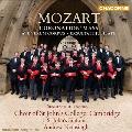 Mozart: Coronation Mass K.317, Missa Brevis K.192, Exsultate Jubilate K.165, etc