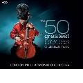 50グレイテスト・クラシカル・ミュージック