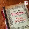 ベートーヴェン~F.フンメル編: ヴァイオリン協奏曲変ロ長調、F.フンメル: フィーデリオ