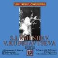 Duets - Napravnik, Tchaikovsky, Gounod, etc