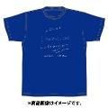 「AKBグループ リクエストアワー セットリスト50 2020」ランクイン記念Tシャツ 20位 ロイヤルブルー × シルバー XLサイズ