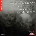 """Tchaikovsky: Piano Concerto No.1, Symphony No.6 """"Pathetique"""""""