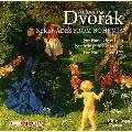 Dvorak: Serenades from Bohemia