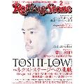 Rolling Stone日本版 2014年2月号