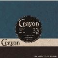 CRAYON SPLIT COLLECTION VOL.1<限定盤>