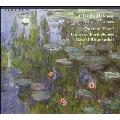 ドビュッシー: 弦楽四重奏曲, ピアノ三重奏曲, 神聖なる舞曲と世俗の舞曲