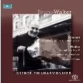 ワルター&ウィーン・フィル 1960年告別演奏会(シューベルト・未完成交響曲、マーラー・交響曲第4番 他)<タワーレコード限定>
