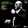 UHQCD DENON Classics BEST ブルックナー:交響曲第9番 [UHQCD]