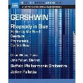 Gershwin: Rhapsody in Blue, Strike up the Band Overture, Promenade, Catfish Row