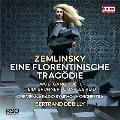 ツェムリンスキー: 歌劇《フィレンツェの悲劇》