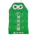 タワレコ 推し活お守り Green