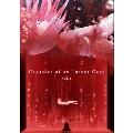 虫籠のカガステル 下巻 [Blu-ray Disc+CD]